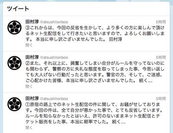スクリーンショット(2012-10-31 17.32.02).png