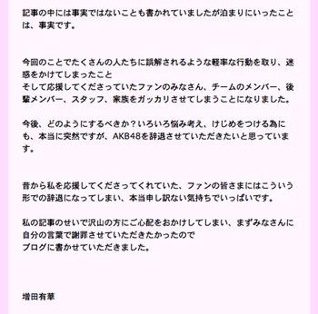 スクリーンショット(2012-11-30 21.15.41).png