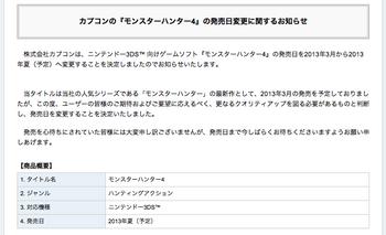 スクリーンショット(2012-12-19 23.06.46).png
