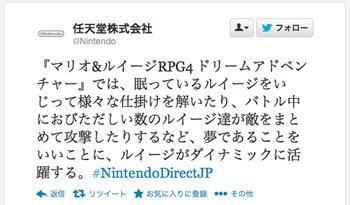 スクリーンショット(2013-02-16 20.51.06).png