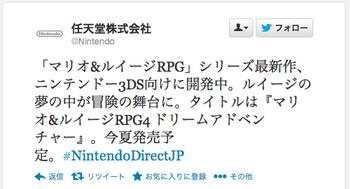 スクリーンショット(2013-02-16 20.51.51).png