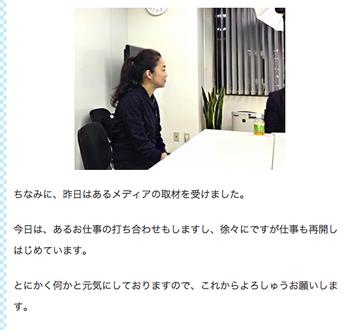 スクリーンショット(2013-04-25 18.34.57).png