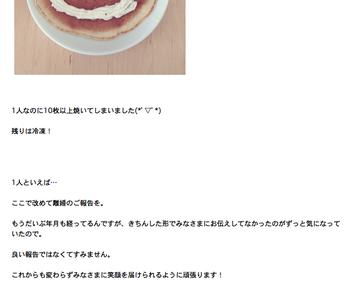スクリーンショット(2013-05-28 23.57.42).png