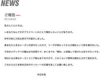 スクリーンショット(2013-06-03 21.27.09).png
