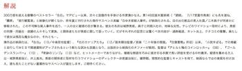 スクリーンショット(2013-07-16 21.29.12).png