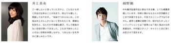 スクリーンショット(2013-07-16 21.29.23).png