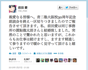 スクリーンショット(2013-01-28 9.17.54).png