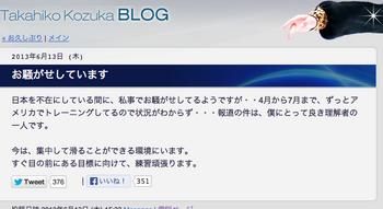 スクリーンショット(2013-06-14 23.23.29).png