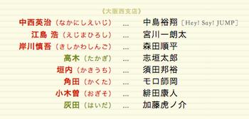 スクリーンショット(2013-08-30 22.55.51).png