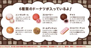 スクリーンショット(2013-09-13 20.39.46).png
