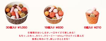 スクリーンショット(2013-09-13 20.40.01).png